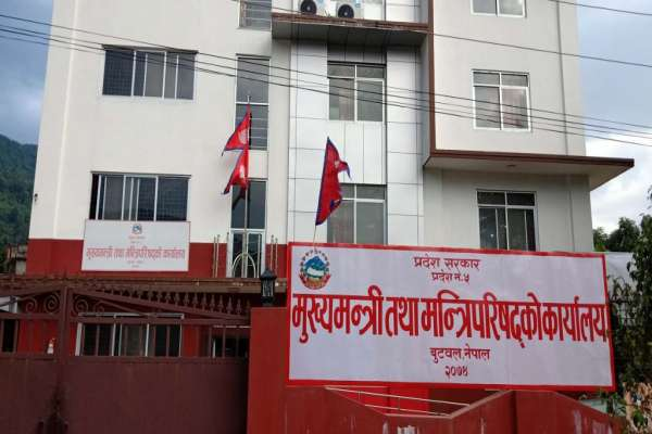 लुम्बिनी प्रदेशको मन्त्रिपरिषद विस्तार गर्ने तयारी