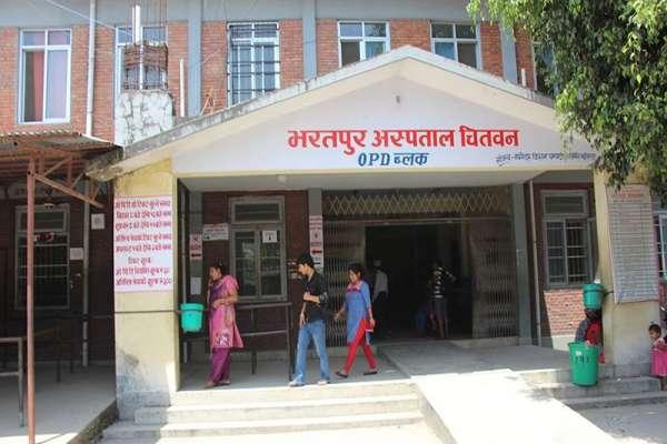 भरतपुर अस्पतालको स्तरोन्नति, अब ५०० श्ययाको सेवासुविधा प्राप्त हुने
