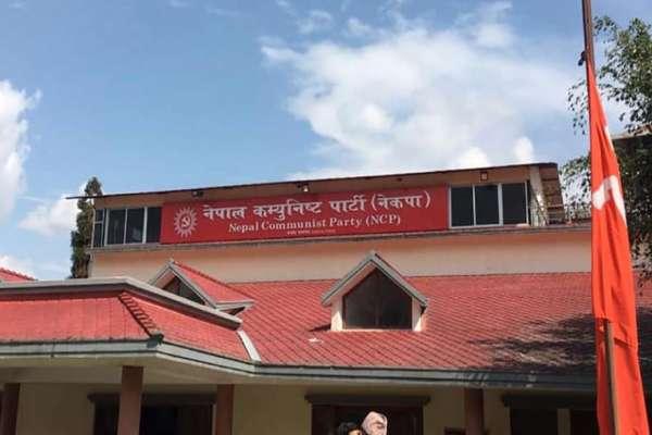 नेकपा सचिवालय बैठकले गर्यो यस्तो निर्णय
