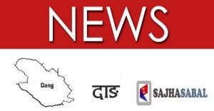 दाङमा ढलान भत्किँदा तीन मजदूरको मृत्यु