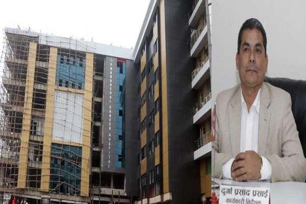 कोरोना उपचारका लागि वीएण्डसी अस्पताल सरकारलाई दिने दुर्गा प्रसाईंको घोषणा