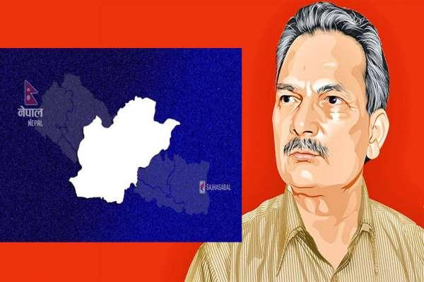 नयाँ शक्तिको ७५ सदस्यीय जिल्ला कमिटी नेकपामा समाहित