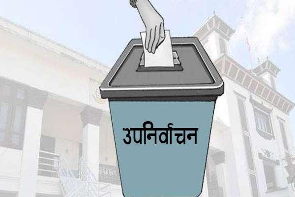 पाँचथरमा नेकपा र कांग्रेस बिजयी फाल्गुनन्दमा नेकपा अगाडी