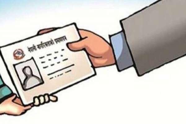 डडेल्धुराकि जयन्तीदेवीले पाइन् सत्तरी वर्षमा नागरिकता