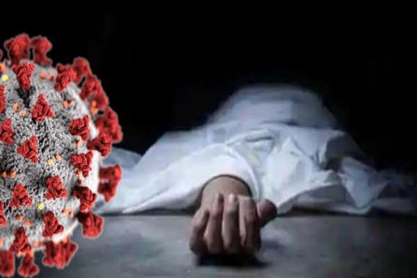 चितवनमा कोरोनाबाट एक पुरुषको मृत्यु