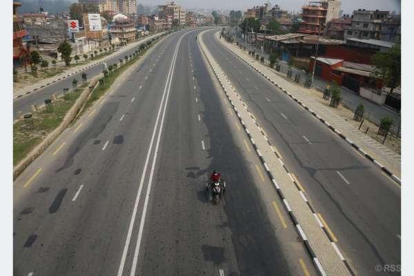 थप पाँच जिल्लामा निषेधाज्ञा