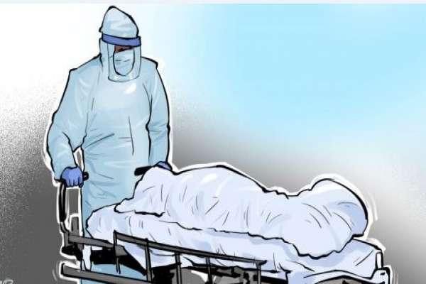 गण्डकी प्रदेशमा आज दुई कोरोना सङ्क्रमितको मृत्यु