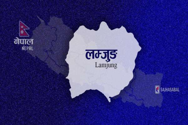 लमजुङमा १५ खानेपानी आयोजना सम्पन्न, कुन कुन आयोजना परे ?